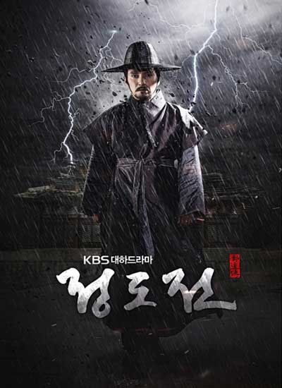 http://star33.persiangig.com/2016/jong-do-jon1.jpg