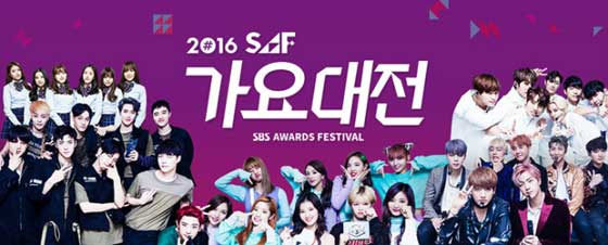 http://star33.persiangig.com/2016/sbs-drama-awards-2016-1.jpg