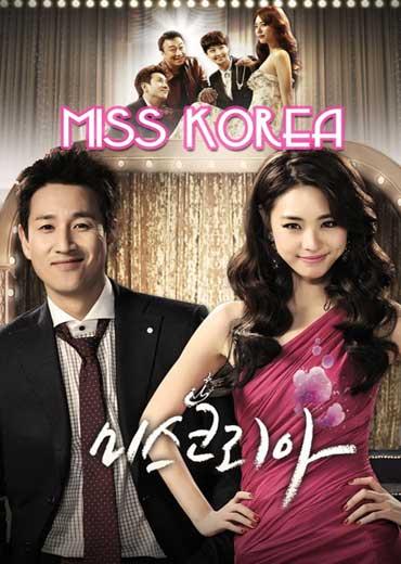 http://star33.persiangig.com/film%20jadid/2013/banooye-kore-b.jpg
