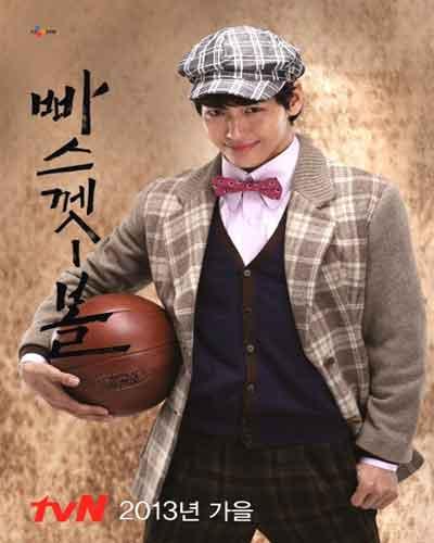 http://star33.persiangig.com/film%20jadid/2013/basketball-bb.jpg