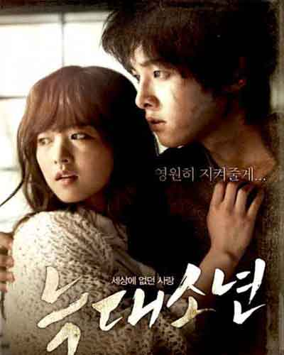 http://star33.persiangig.com/film%20jadid/2013/pesar-gorgnama.jpg