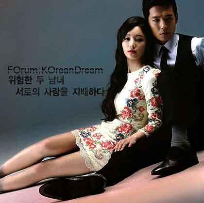 http://star33.persiangig.com/film%20jadid/shahr2.jpg