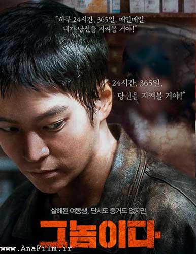 http://star33.persiangig.com/film-jashnvare/basirate-koshandeh1.jpg