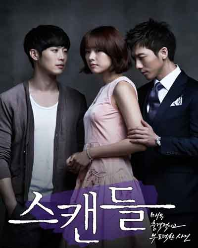 Scandal Korean Drama Watch Online for Free