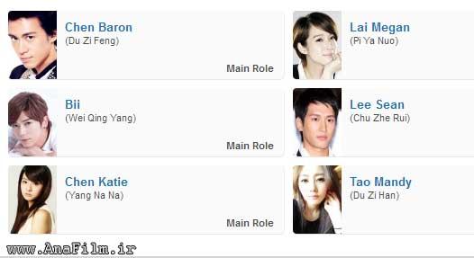 http://star33.persiangig.com/taiwan-chin-tailand-japon/ashegh-yek-mard-shodan2.jpg